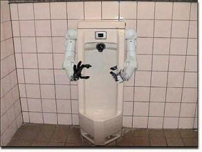 Techniek in Tokio's toiletten