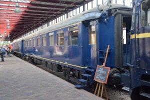 trein-koninklijk