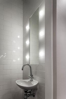 Zes lichttips voor de badkamer - Installatie.nl